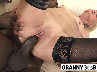 hot grannies in panties